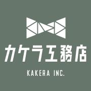 カケラ工務店 WEBサイト開設のお知らせ